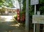 PICT7640.JPG